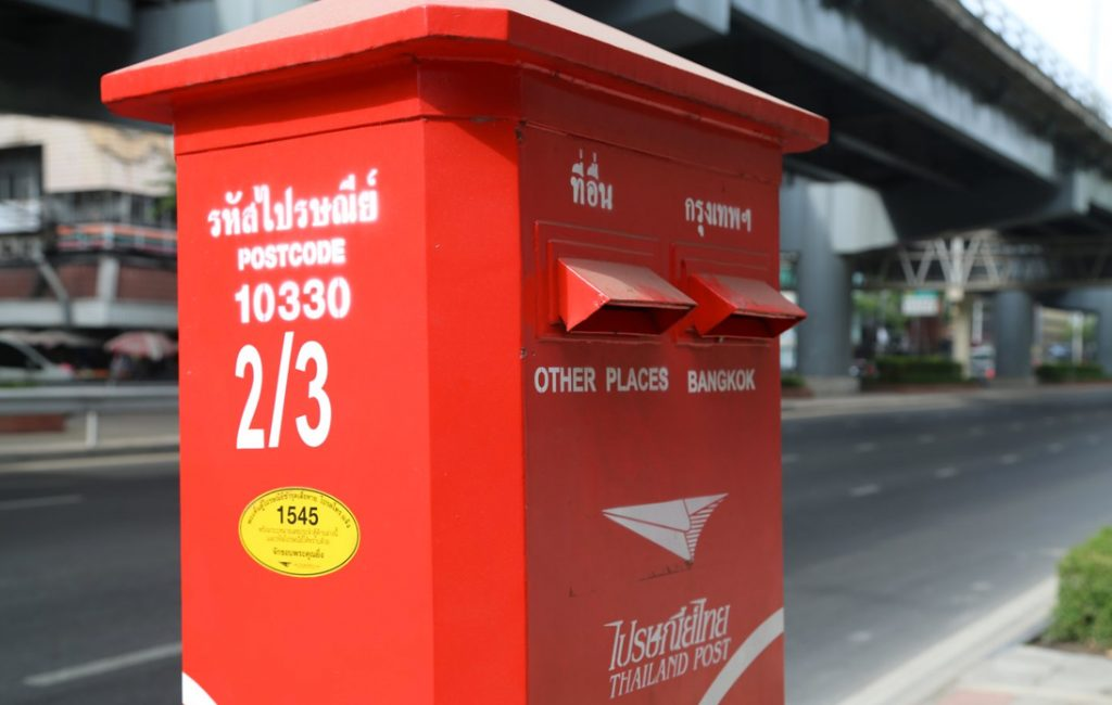 """Thailand Post to Trial """"Smart"""" Mailboxes With Sensor Systems"""