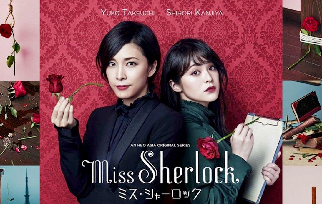 Miss Sherlock