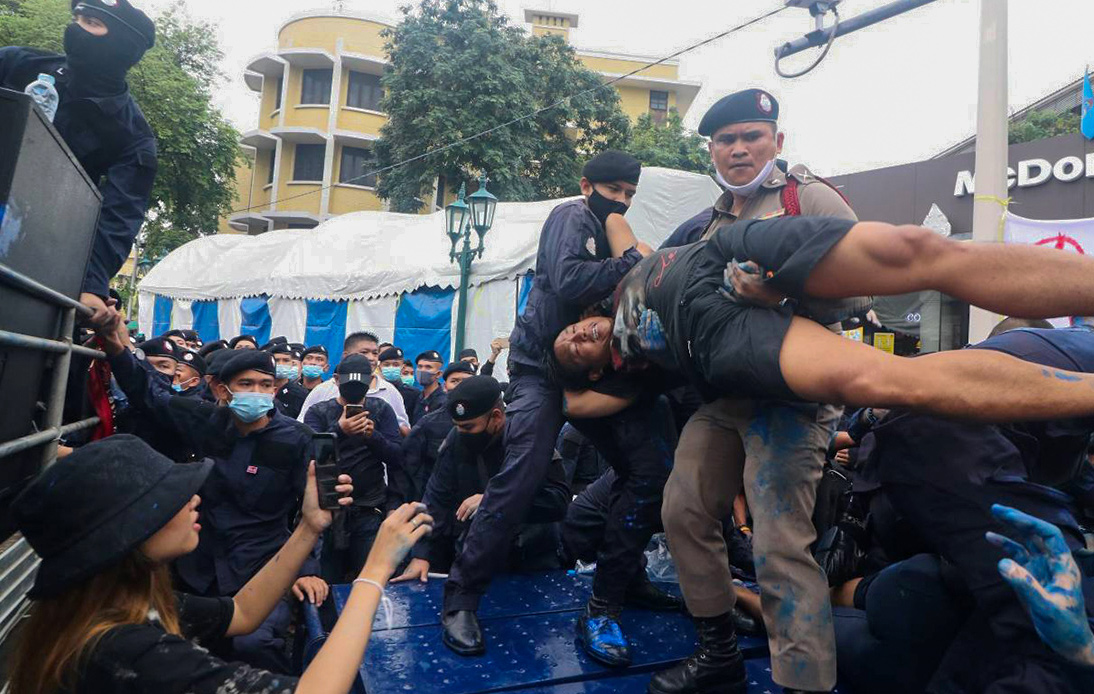 Pai Daodin was arrested at the rally site